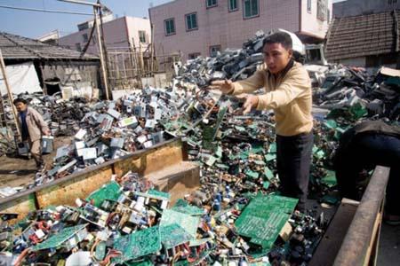 basura informatica