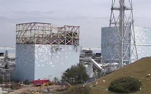 reactores I y II de Fukushima