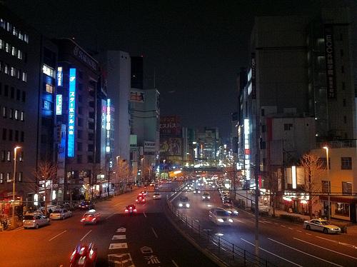 tokyio lights por mlhshino