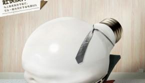 remplaza las bombillas de tu casa