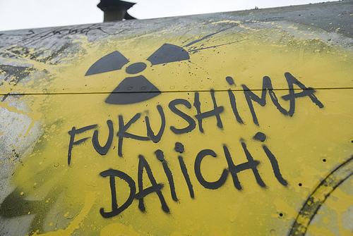 日本の黙示録 - Japan Apocalypse  by Abode of Chaos