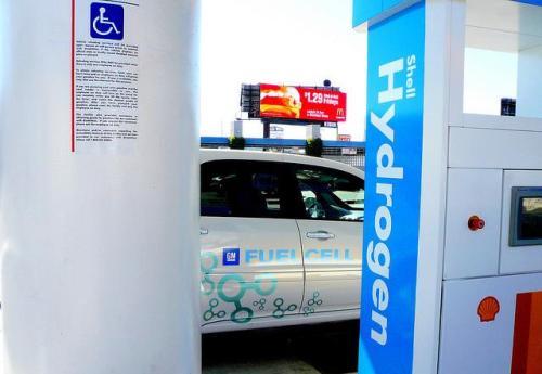 estacion-hidrogeno