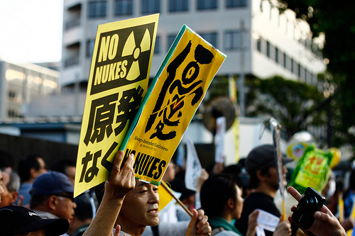 6.29 大飯原発再稼働反対デモat首相官邸前 Anti-nuclear demonstration in front of Japanese PM residence