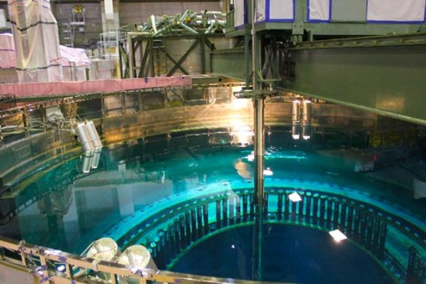 Piscina central nuclear
