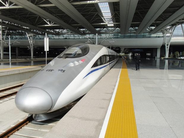 tren bala chino