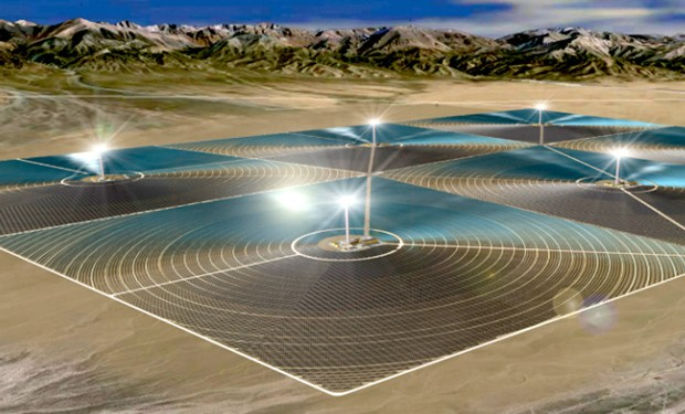 Qinghai SolarThermal Power Group