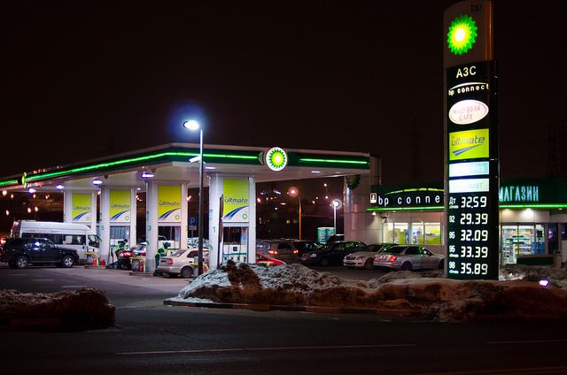 gasolinera por klshjar