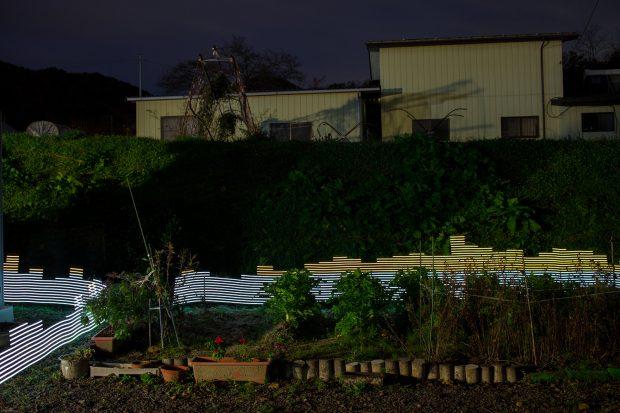 Elevados valores de radiación en un jardín en Ryozen